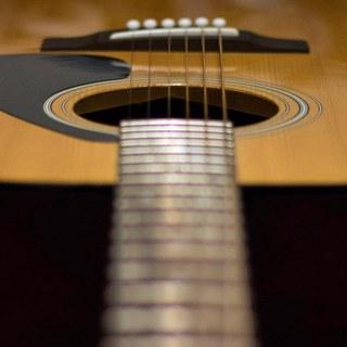Gitarre (quadratisch)